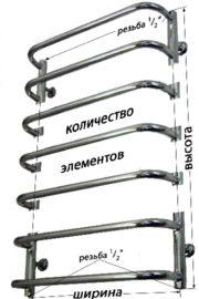 Сушка для рушників із нержавіючої сталі
