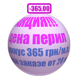акция перила из нержавейки цена за метр минс 365 в Украине