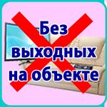нержавеющие перила цена Украина