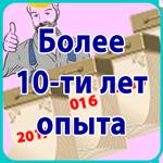 перила из нержавеющей стали цена Украина