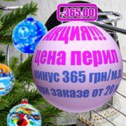 перила из нержавеющей стали, перила цена за метр Украина