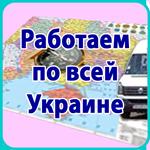 нержавейка цена украина